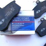 Тормозные колодки ВАЗ 2114